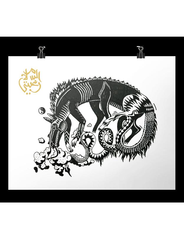 Loup Blaster – Art Print